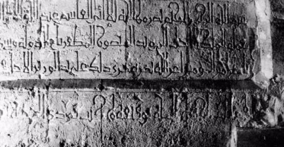 İşte Mescid-İ Aksa'da Gizlenen Tarihi Eser !