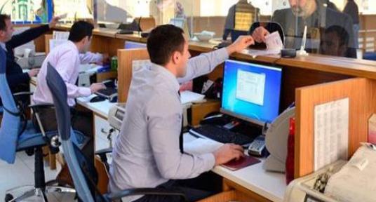PTT, Halkbank personel alım şartları neler, 3500 personel alımı var