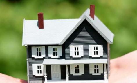 Konut Kredisi İçin Hangi Belgeler Gereklidir?