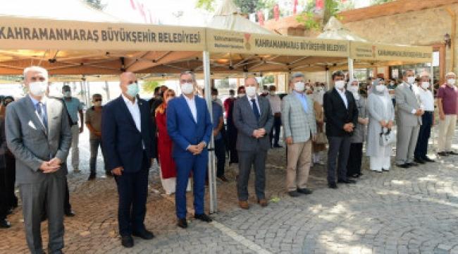 Kahramanmaraş'ın ilk mozaik sergisi açıldı
