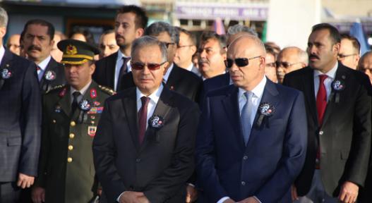 Gazi Mustafa Kemal Atatürk, Vefatının 78. yıldönümünde anıldı