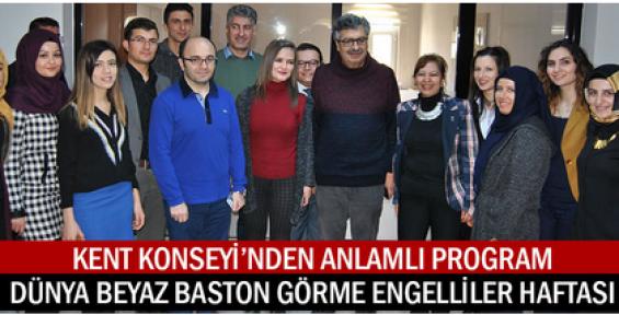 Karaman'da Beyaz Baston Görme Engelliler etkinliği yapıldı