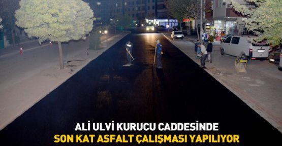 Konya'da asfalt çalışmaları aralıksız devam ediyor