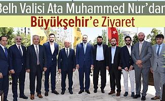Başkan Vekili Mahmut Sami Şahin ile görüştü